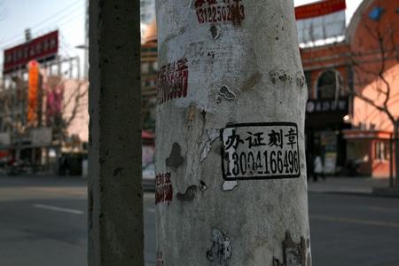 Strassenszene in Shanghai: Kontrast erhöht