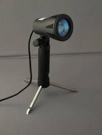 Kaltspiegel-Halogenlampe mit Blaufilter