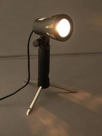 Halogen-Kaltspiegellampe eingeschaltet