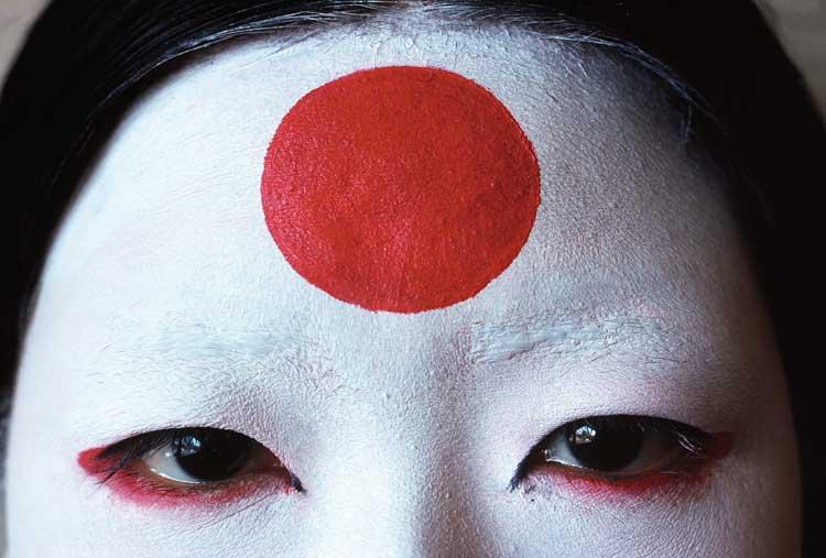 hoepker-japanw.jpg
