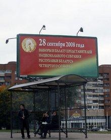 In den Strassen von Minsk gibt es nur allgemeine Plakate für die Wahlen. (© 2008 Jan Zappner)