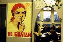 Schwatz nicht! - revolutionäre Propaganda mit neuer Bedeutung. für die Opposition. (© 2008 Jan Zappner)