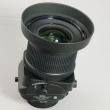 Nikkor PC-E 24 mm 1:3,5D ED im Test: Der Aufsteller