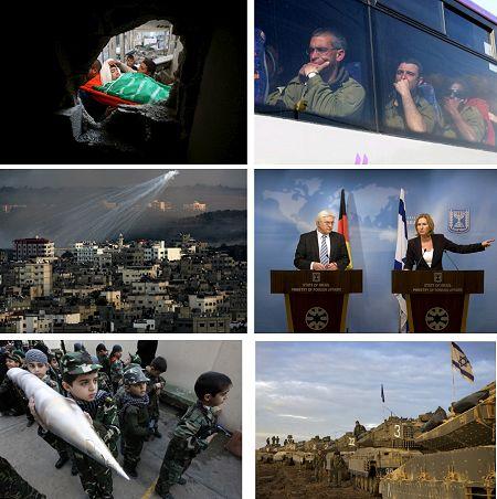 Israel. Klick für Vollansicht (Keystone)