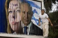 Netanyahu Litvi