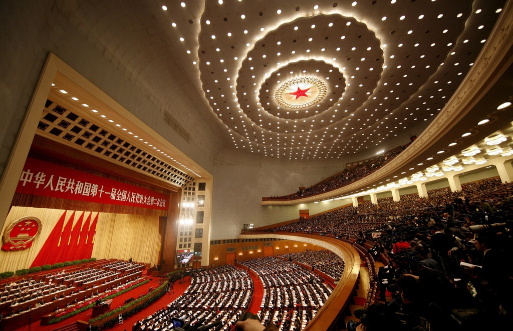eröffnungszeremonie des chinesischen Parlaments, des nationalen Volkskongresses. (Keystone)