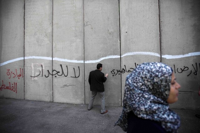 Land day in Palästina (keystone)