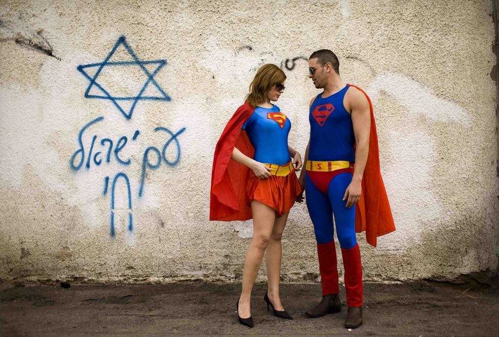 Purim in Tel Aviv (keystone)