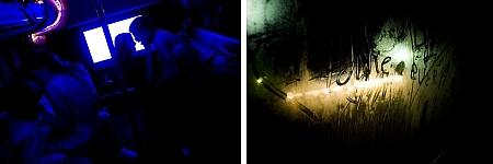 Teenager-Partykultur 2008. Klick für Legende und Vollansicht. (Bilder © Elyse Butler)
