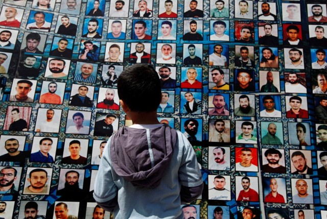 Palästinensische Gefangene (Keystone)