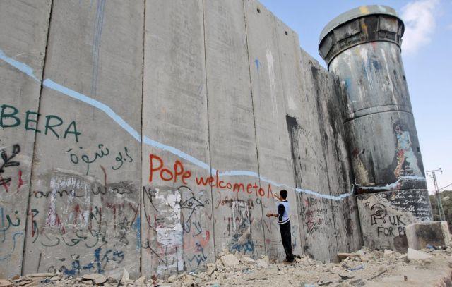 Palästinenser Grafitti(keystone)