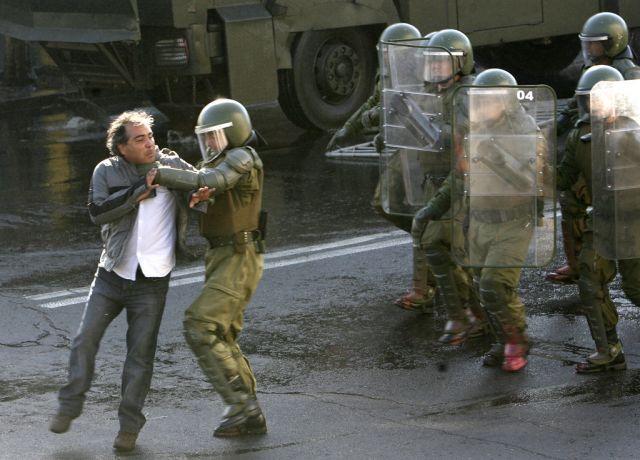 Chile Polizei (keystone)