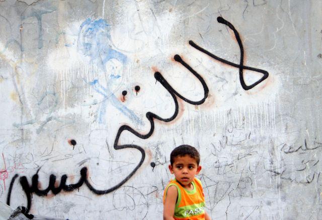 Bahrainischer Junge (keystone)
