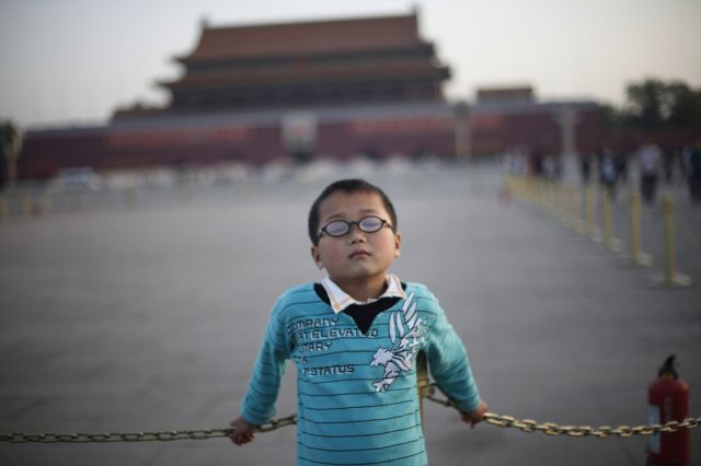Tiananmen Massaker (keystone)