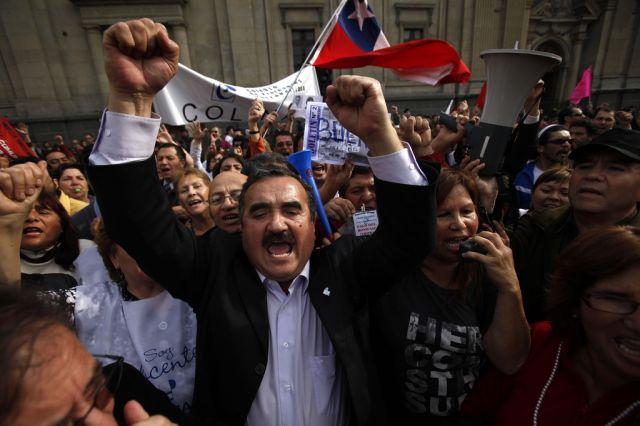 Chilenische Lehrer (keystone)