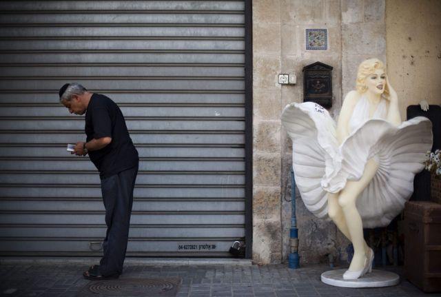 Israeli beim gebet (keystone)
