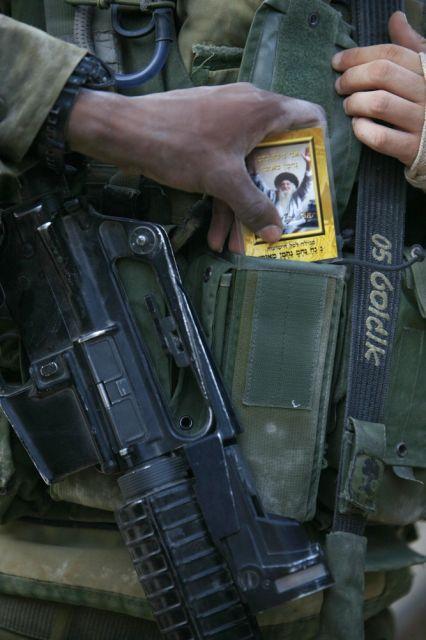 Israelischer Soldat (keystone)