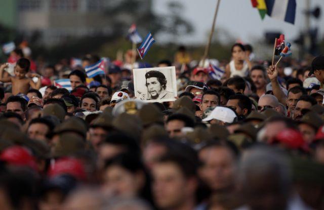 Kuba Ravolution (keystone)