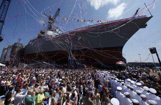 US Kriegsschiff (keystone)