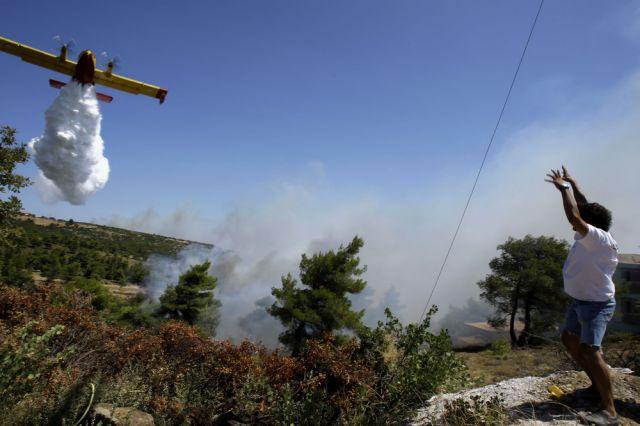 Griechisches Feuer (keystone)