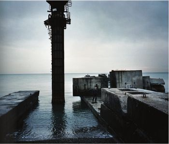 Rafal Milach: Aus Black Sea of Concrete