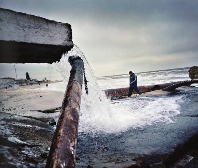 Rafal Milach: Black Sea of Concrete