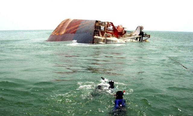 Schiffwrack (keystone)