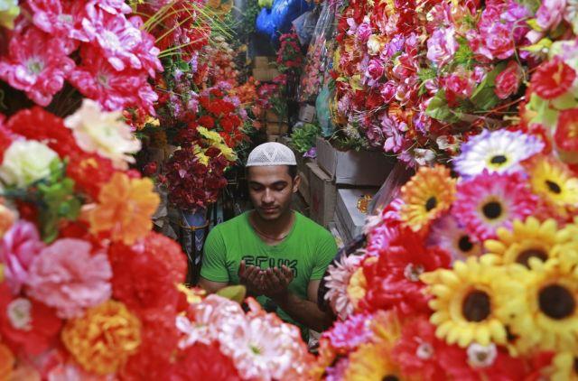 Eid al-fitr (keystone)