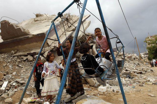 Palästinensischer Spielplatz (keystone)