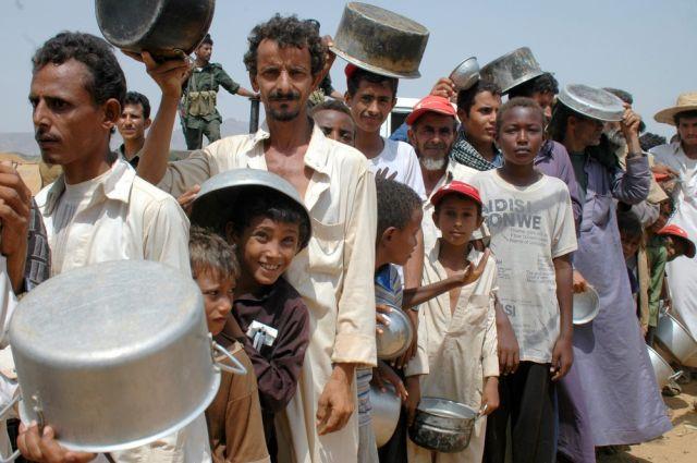Yemeniten (keystone)