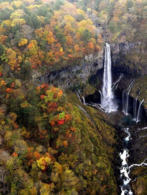 KJEgon Falls, Japan (keystone)