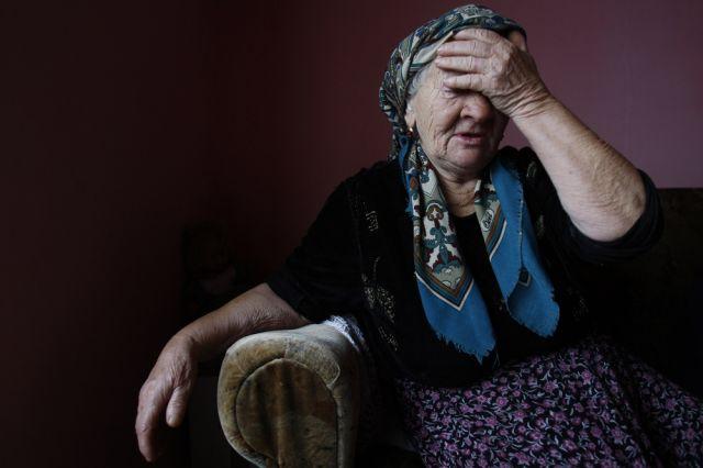 Srebrenica (keystone)