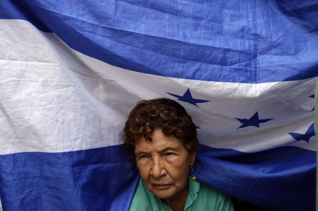 Honduras (keystone)