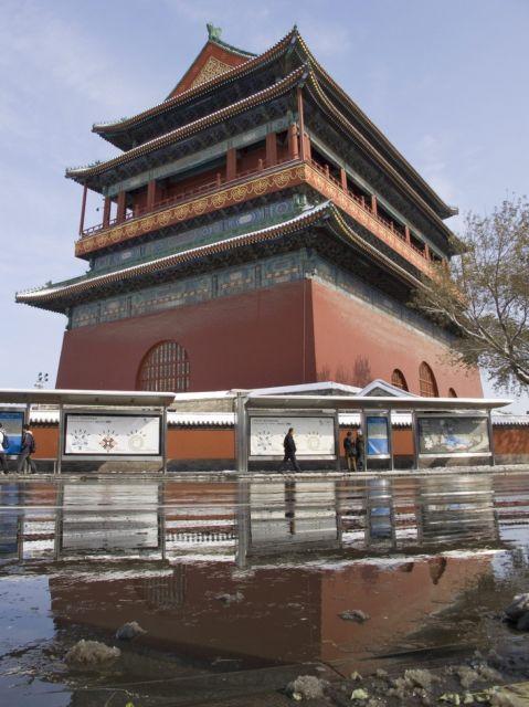 China (keystone)