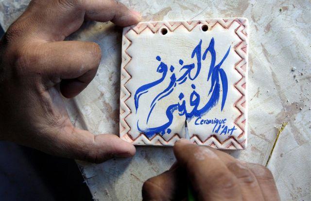 Algerien, Reisen, Kunst