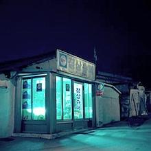 Juliane Eirich: Supermarket, Korea Diary, 2007/08