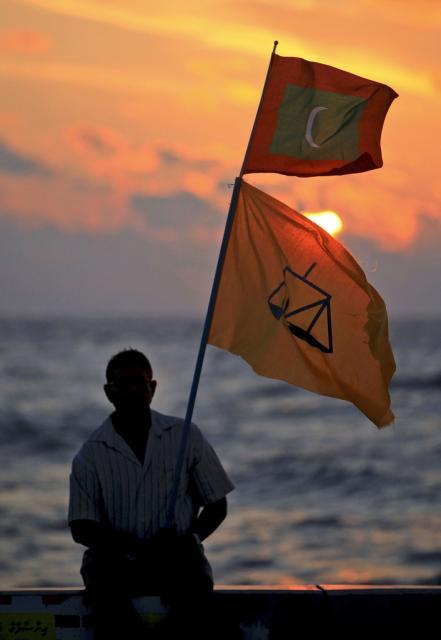 Malediven, Flagge (keystone)