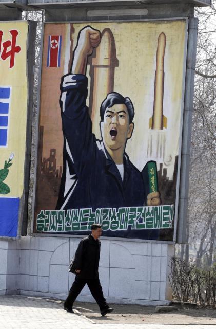 Pyongyang, Korea Nord (keystone)