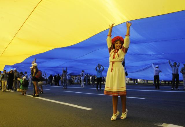Kiev, Ukraine (keystone)