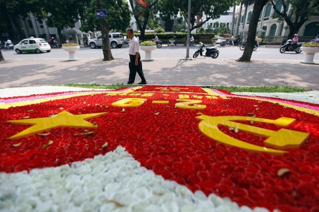 Hanoi, Vietnam (keystone)