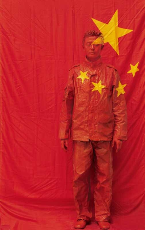 Liu Bolin: Hide in the City - 26, In Front of the Party's Flag