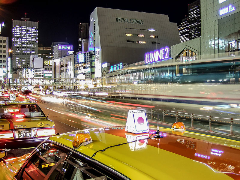 Leserfoto: Tokio bei Nacht