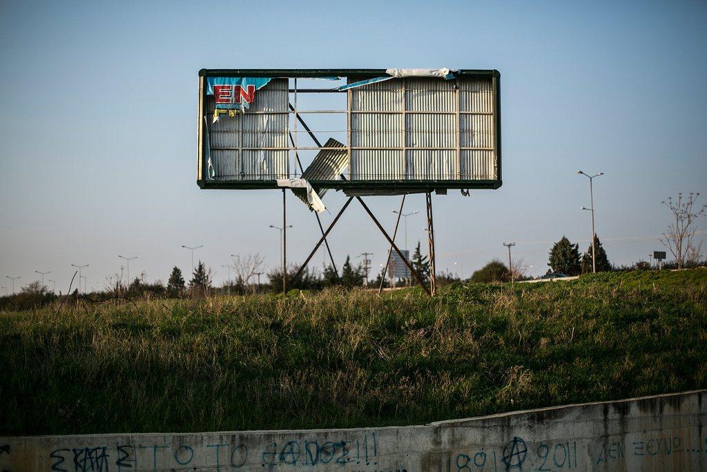 Eine journalistische Projektarbeit: leere Plakatwände rund um Athen symbolisieren die griechische Wirtschaftskrise EPA/ALKIS KONSTANTINIDIS