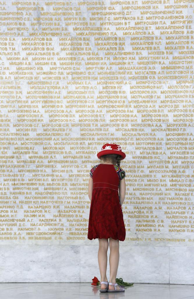 Gedenken an die Gefallenen des Zweiten Weltkriegs in Kiew, Ukraine (Keystone/AP Photo/Efrem Lukatsky)