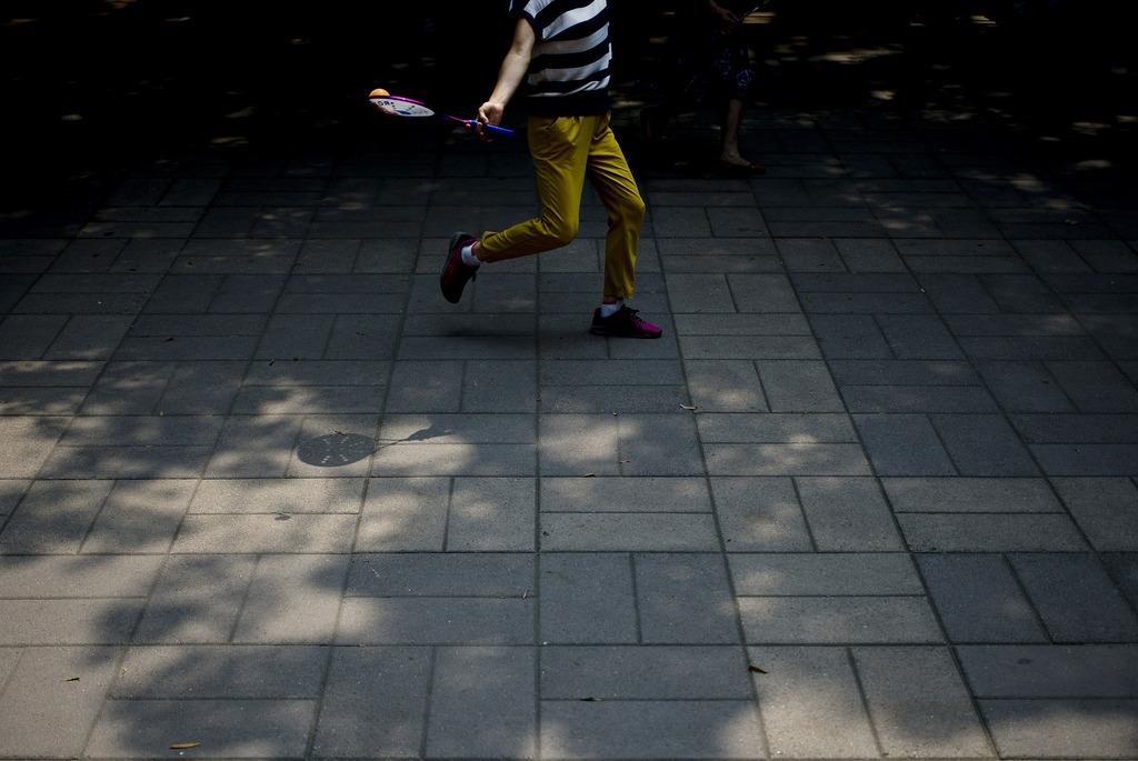 Morgenübungen in Beijing China  (AP Photo/Andy Wong)