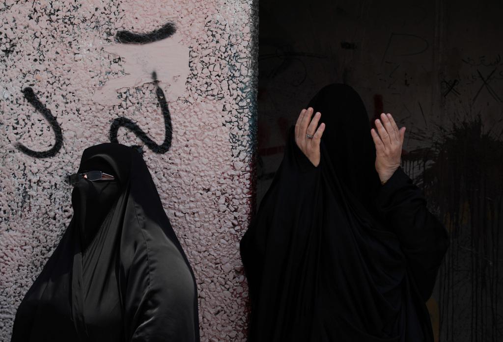 Frauen in Bahrain (AP Photo/Hasan Jamali)