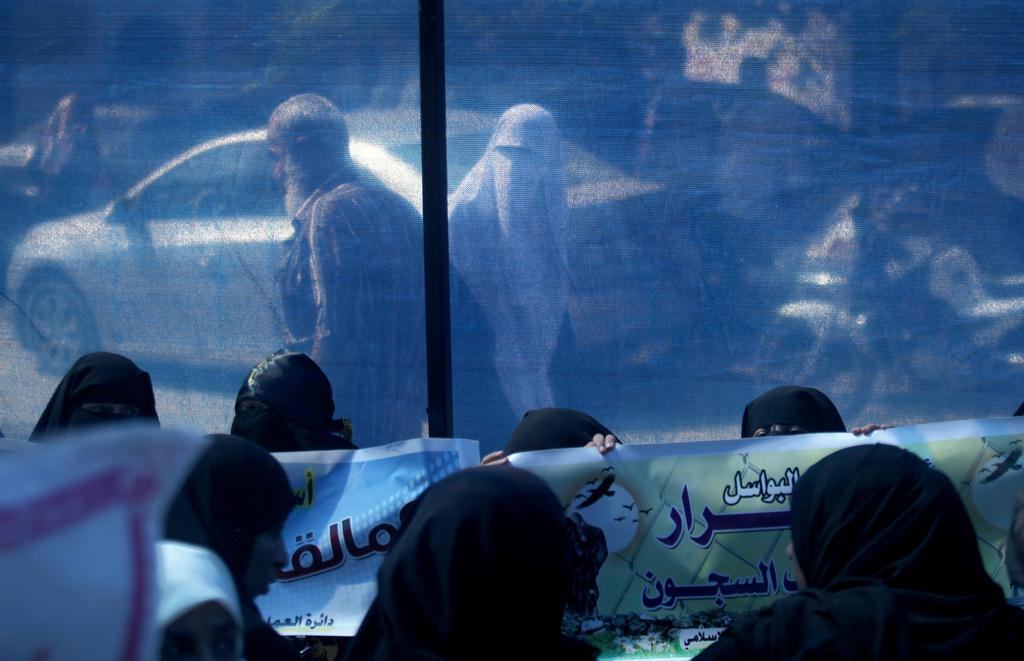Demonstration zur Freilassung inhaftierter Palästinenser, Gaza-Stadt Palästina (AP Photo/Hatem Moussa)