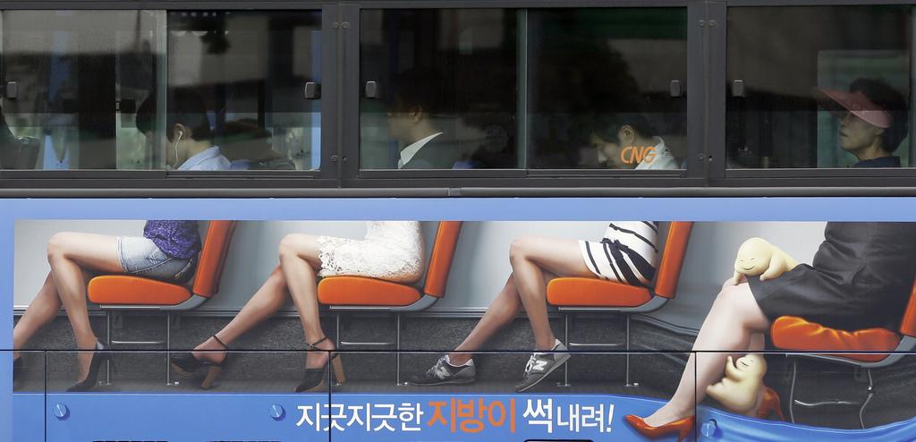 Bus in Seoul Südkorea (AP Photo/Lee Jin-man)