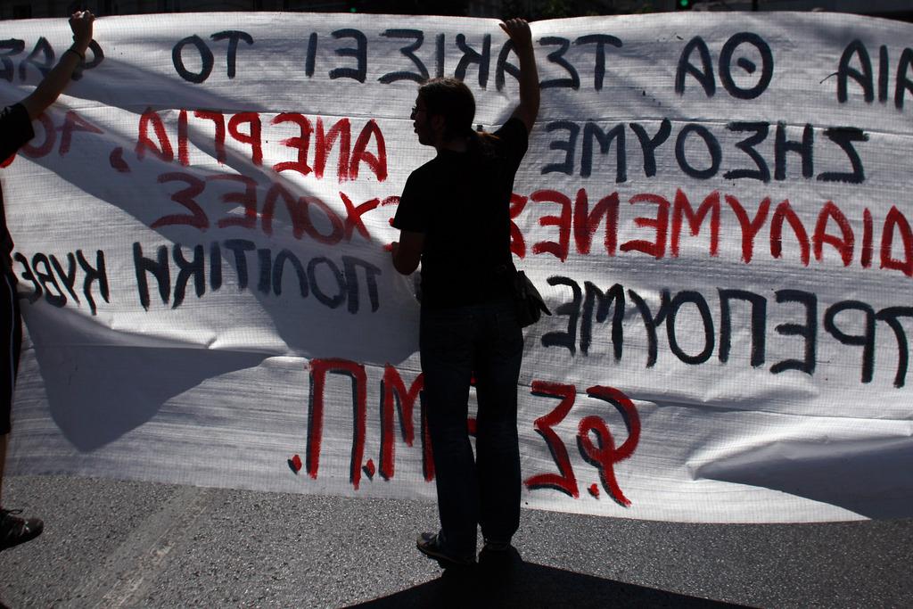 Protest in Athen, Griechenland  (AP Photo/Kostas Tsironis)