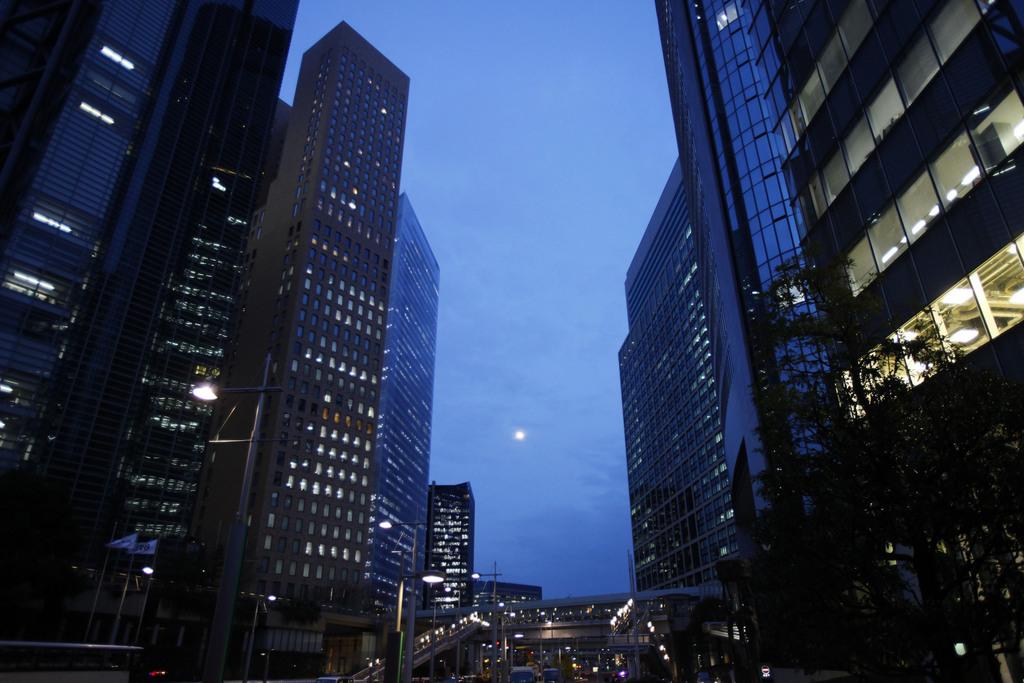 Skylines: Tokio am Abend  (AP Photo/Junji Kurokawa)